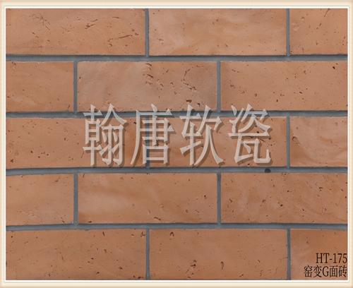 翰唐软瓷_窑变G面砖_HT-175