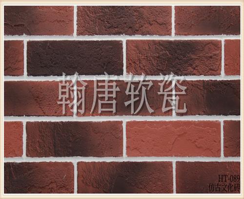 翰唐软瓷_文化砖_HT-089
