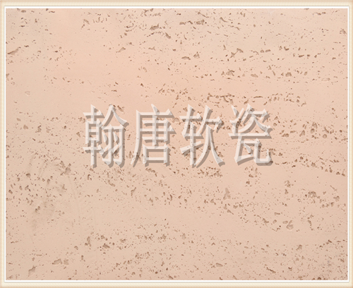 翰唐软瓷_洞石_(变色)