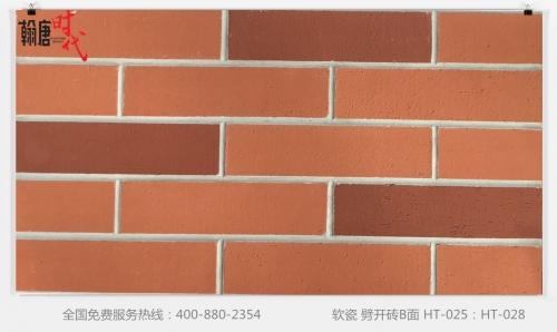 广东软瓷劈开砖B面