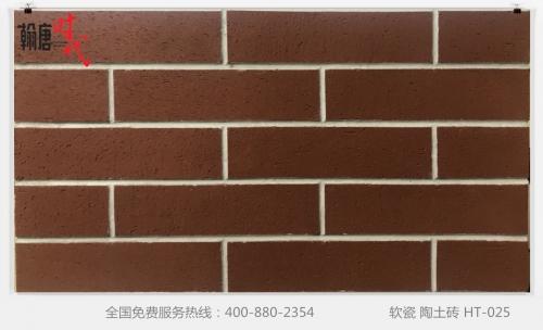 广东软瓷陶土砖