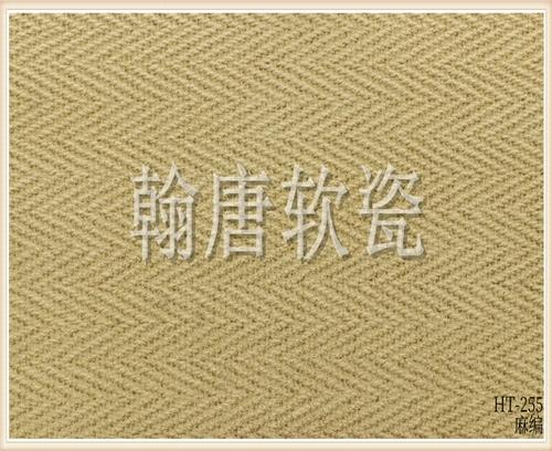 翰唐软瓷_麻编_HT-255