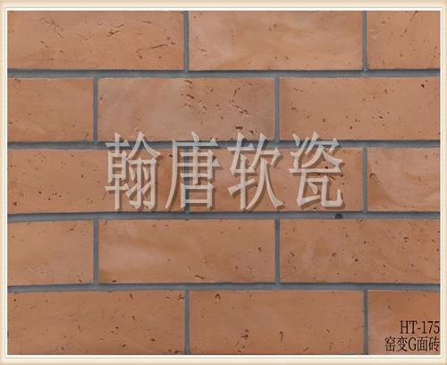 上海翰唐软瓷_窑变G面砖_HT-175