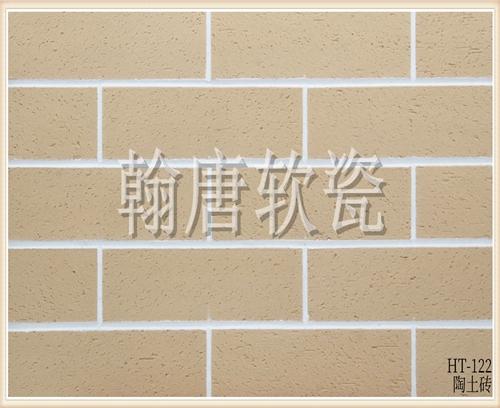 翰唐软瓷_陶土砖_HT-122