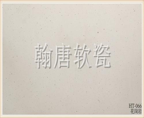 翰唐软瓷_花岗岩_HT-066
