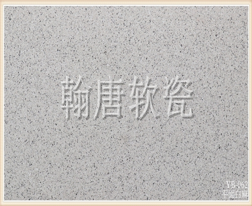 上海翰唐软瓷_平面白麻_YB-062