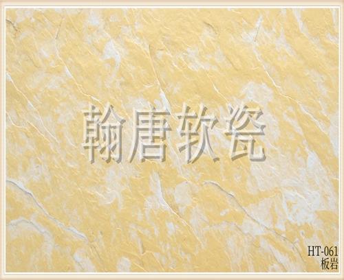 翰唐软瓷_板岩_HT-061