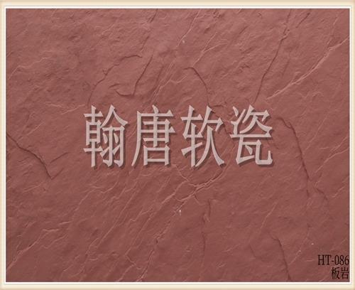 翰唐软瓷_板岩_HT-086