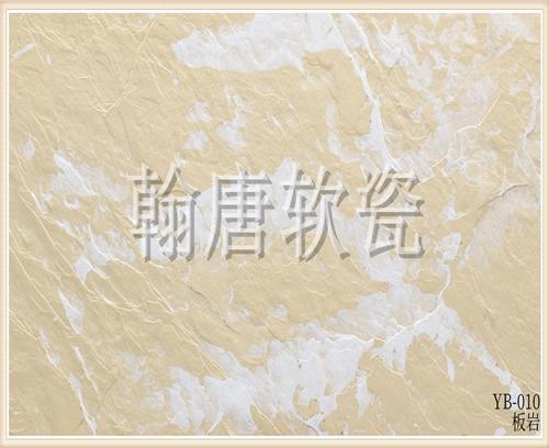 翰唐软瓷_板岩_YB-010