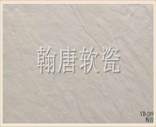 翰唐软瓷_板岩_YB-189