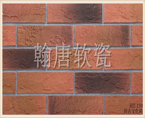 翰唐软瓷_文化砖_HT-159