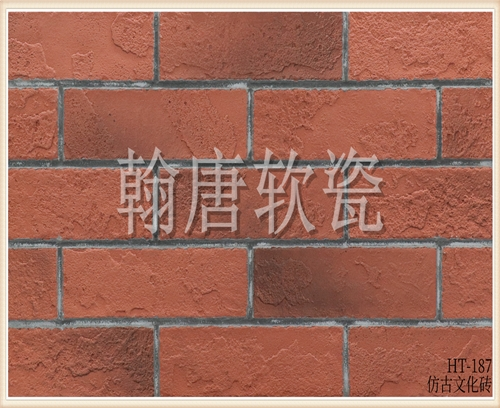 翰唐软瓷_文化砖_HT-187