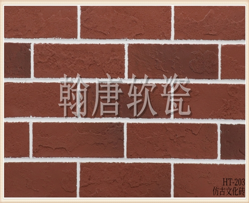 翰唐软瓷_文化砖_HT-203