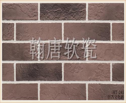 翰唐软瓷_文化砖_HT-241